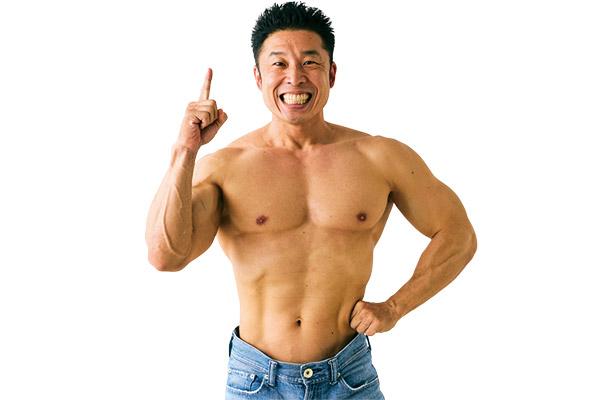 なかやまきんに君の筋肉を作った筋トレや食事がすごい!