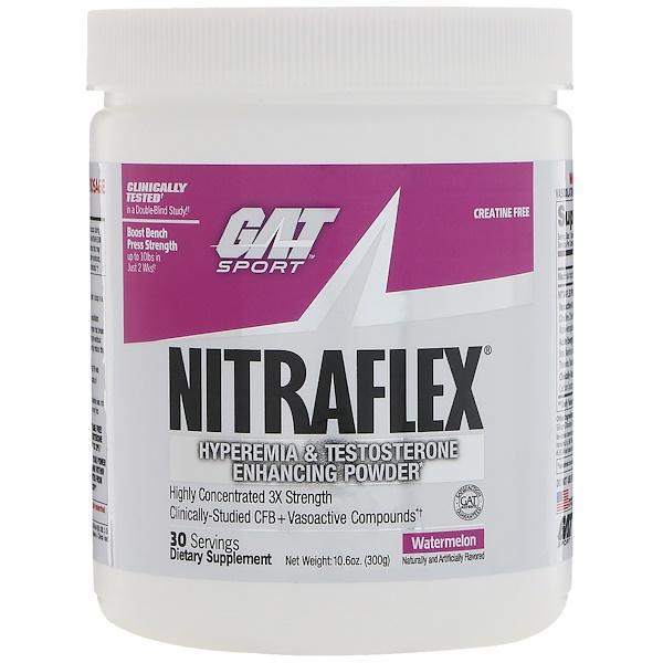 NITRAFLEXのプレワークアウト