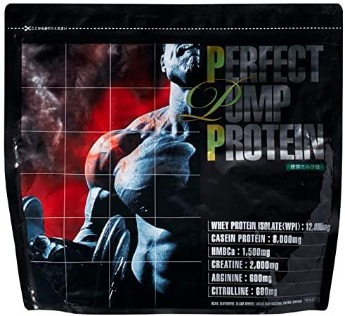 プロテインとHMBを融合したパーフェクトパンププロテインの効果がヤバすぎる件